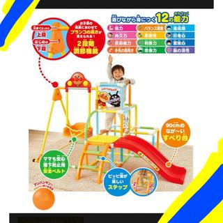 アガツマ(Agatsuma)のアンパンマン うちの子天才 カンタン折りたたみ!ブランコパークDX おもちゃ (知育玩具)