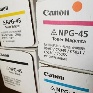 キヤノン(Canon)のCANON NPG-45トナー 4色セット(OA機器)