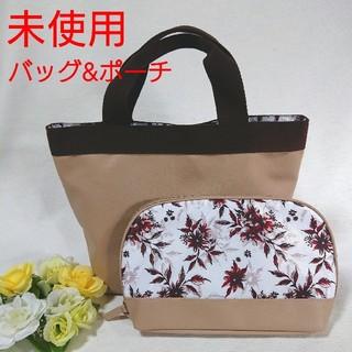 濱野皮革工藝/HAMANO - 未使用  HAMANO  2点セット  トートバッグ&ラウンドポーチ