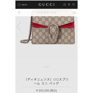 グッチ(Gucci)のグッチ ディオニュソス GGスプリーム ミニ バッグ(ショルダーバッグ)