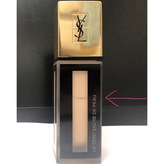 Yves Saint Laurent Beaute - YSL タンアンクルドポー B20 おまけ付き