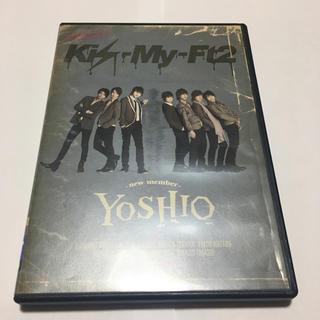 キスマイフットツー(Kis-My-Ft2)のYOSHIO ヨシオ(アイドルグッズ)