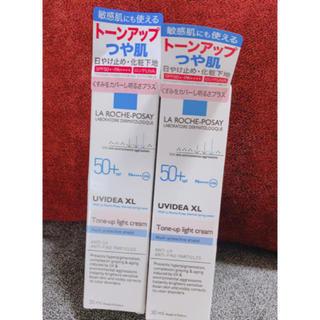 ラロッシュポゼ(LA ROCHE-POSAY)のラロッシュポゼ トーンアップクリーム 2本セット(化粧下地)