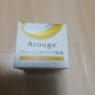 アルージェ(Arouge)のアルージェ(美容液)