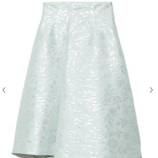 FRAY I.D - セルフォード スカート