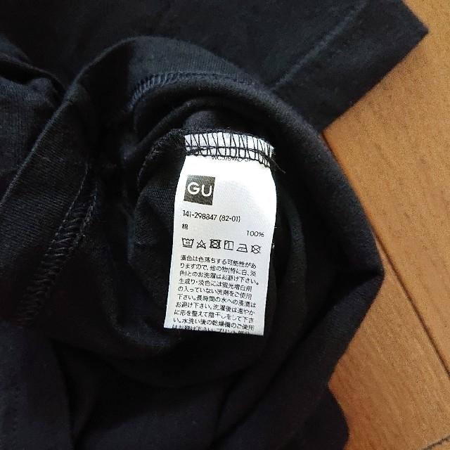 GU(ジーユー)のGU Tシャツ 130cm キッズ/ベビー/マタニティのキッズ服男の子用(90cm~)(Tシャツ/カットソー)の商品写真