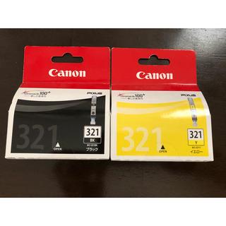 キヤノン(Canon)のCanon 純正インク 321 ブラック&イエロー(その他)