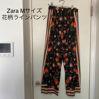 ザラ(ZARA)のZara Mサイズ 花柄ラインパンツ(チノパン)