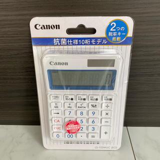 Canon - Canon 電卓 抗菌