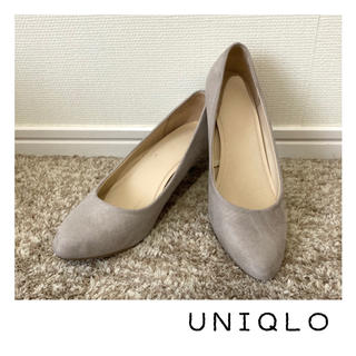 ユニクロ(UNIQLO)の【used】UNIQLO ユニクロ スエードパンプス ベージュ 22.5㎝(ハイヒール/パンプス)