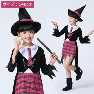 ハロウィン 魔女 制服 魔法学校のアイドル 140cm //b1q(ネクタイ)