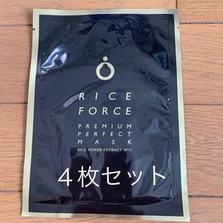 ライスフォース(ライスフォース)のライスフォース プレミアムパーフェクトマスク 4枚セット(パック/フェイスマスク)