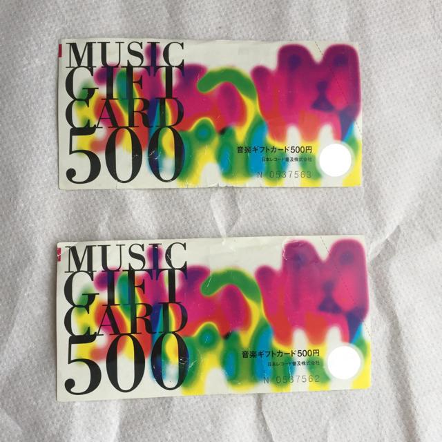 MUSIC GIFT CARD 500円×2枚 音楽ギフトカード NRF チケットの音楽(その他)の商品写真