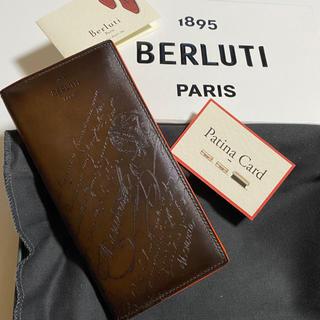 Berluti - ベルルッティ 新品 未使用ラスト1点⭐︎国内完売品 超人気⭐︎新作 財布 長財布