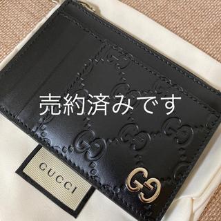 グッチ(Gucci)の未使用 グッチ GG柄 カードケース コインケース(コインケース/小銭入れ)