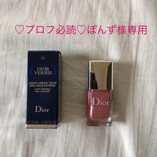 ディオール(Dior)の専用! クリスチャン ディオール Dior ヴェルニ 386 ネイルエナメル(ネイル用品)