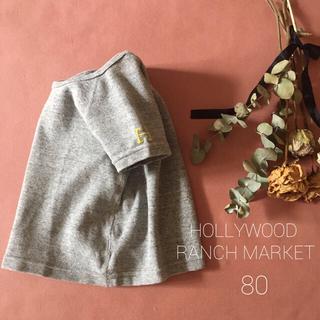 ハリウッドランチマーケット(HOLLYWOOD RANCH MARKET)のハリウッドランチマーケット ストレッチフライスTシャツ 80-90(Tシャツ)