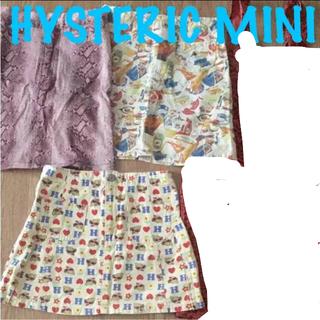 ヒステリックミニ(HYSTERIC MINI)の⑧HYSTERIC MINI☆ヒステリックミニスカートセット(スカート)
