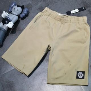 STONE ISLAND - ショートパンツ Stone Island Basis Shorts