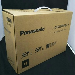 Panasonic - 【未開封】 パナソニック CF-QV8PFNQR Let's note QV8