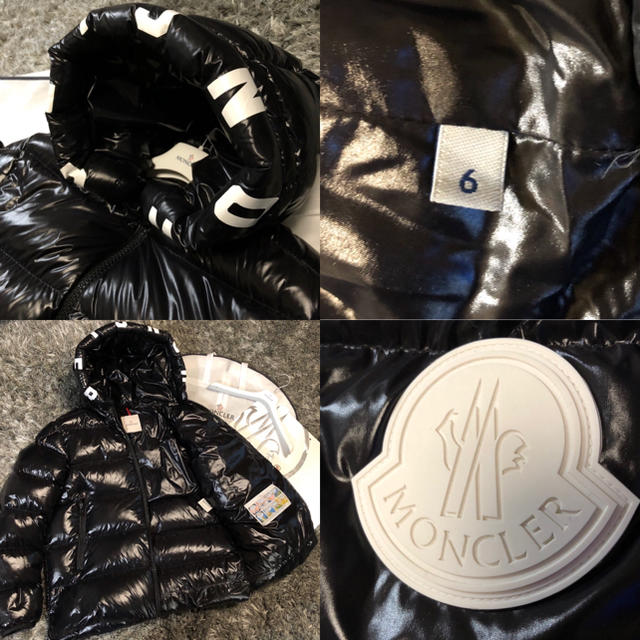 MONCLER(モンクレール)のモンクレール 正規品 DUBOIS サイズ6 大きいサイズ ブラック レア 美品 メンズのジャケット/アウター(ダウンジャケット)の商品写真