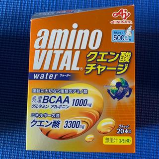 アジノモト(味の素)のアミノバイタル クエン酸チャージ20本(トレーニング用品)