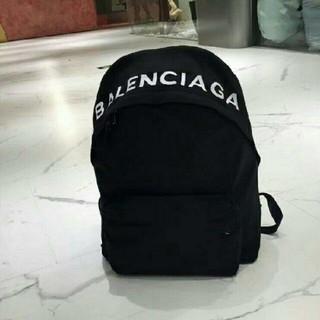 バレンシアガ(Balenciaga)のBalenciaga リュックサック(リュック/バックパック)
