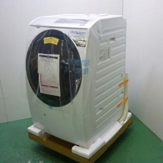 日立 - 未使用 1年保証 2020年製 日立ビッグドラム★H-696