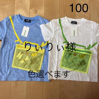 クレードスコープ(kladskap)のグレードスコープ 今季虫かごシャツ 100(Tシャツ/カットソー)