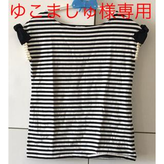 ボンメルスリー(Bon merceie)のアナトリエ *パール&リボン付きボーダーカットソーTシャツ(カットソー(半袖/袖なし))