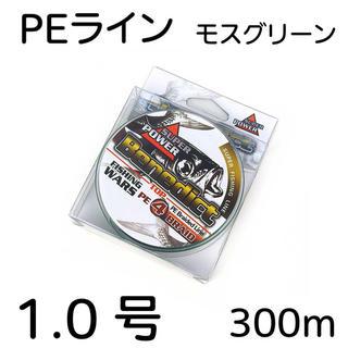PEライン 4編 1号  300m モスグリーン(釣り糸/ライン)