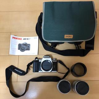 ペンタックス(PENTAX)の【訳あり】PENTAX MZ-10 SIGMA レンズ 2本 カメラケース付き(デジタル一眼)