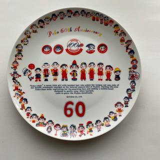 不二家 - 新品 未使用 ペコちゃん60周年記念 陶器製オリジナルプレート スタンド付