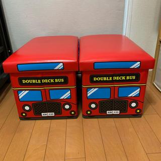 ニシマツヤ(西松屋)の座れるおもちゃ箱 二階建てバス 2個セット(その他)