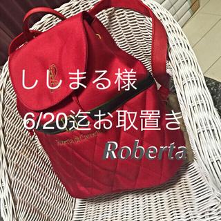 ロベルタディカメリーノ(ROBERTA DI CAMERINO)のRoberta vintage(リュック/バックパック)