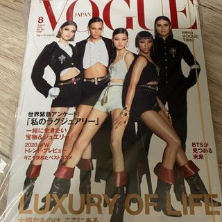ボウダンショウネンダン(防弾少年団(BTS))のVOGUE JAPAN(ヴォーグ ジャパン)2020年8月号 BTS (ファッション)