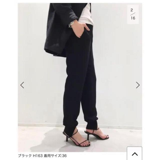 DEUXIEME CLASSE(ドゥーズィエムクラス)のCol Pierrot コルピエロ 裾リブパンツ 最終値下げ‼️ レディースのパンツ(カジュアルパンツ)の商品写真