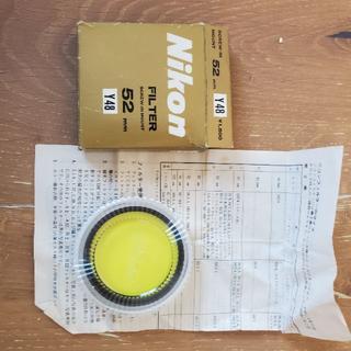 ニコン(Nikon)の【中古品】Nikon Y48 Filter 52mm【カメラレンズ】(フィルター)