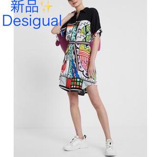 デシグアル(DESIGUAL)の新品✨タグ付き♪ デシグアル ワンピース S、M、L、XL 大幅お値下げ‼️(その他)