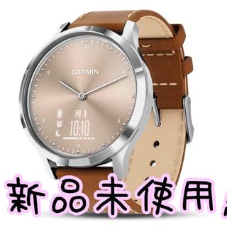 ガーミン(GARMIN)のガーミン vivomove HR Silver-Tan Leather 新品(腕時計(デジタル))