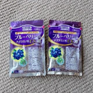 コバヤシセイヤク(小林製薬)の小林製薬★ブルーベリーメグスリノ木EX30日分x2袋★ブルーベリーサプリ(ビタミン)