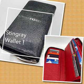 長財布 スティングレイ革 オリジナル商品 ブラック×レッド(長財布)