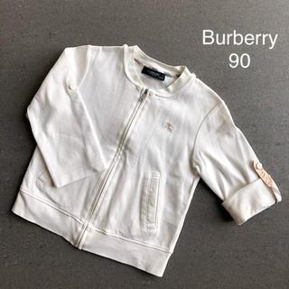 バーバリー(BURBERRY)のバーバリー  パーカー  90(ジャケット/上着)