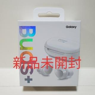SAMSUNG - 新品 GALAXY buds+ ギャラクシー バッズプラス ワイヤレスイヤホン