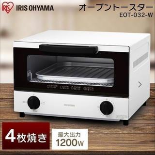 アイリスオーヤマ(アイリスオーヤマ)のオーブントースター EOT-032-W(調理機器)