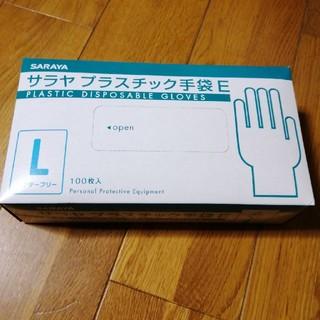 サラヤ(SARAYA)のサラヤ 手袋 L 10箱 M 10箱 セット(日用品/生活雑貨)