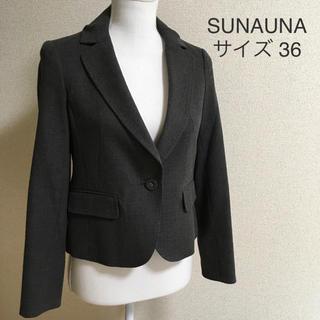 スーナウーナ(SunaUna)のSUNAUNA* ジャケット グレー お受験 面接 卒園式 OL 通勤 超美品!(テーラードジャケット)
