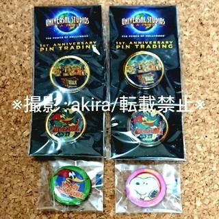 ユニバーサルスタジオジャパン(USJ)のUSJ ピンズ&缶バッジ 6点セット スヌーピー ウッディー・ウッドペッカー(バッジ/ピンバッジ)