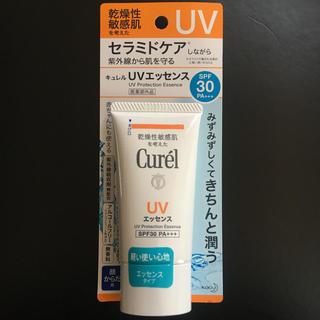 キュレル(Curel)の新品♡キュレル UVエッセンス 日焼け止め(日焼け止め/サンオイル)
