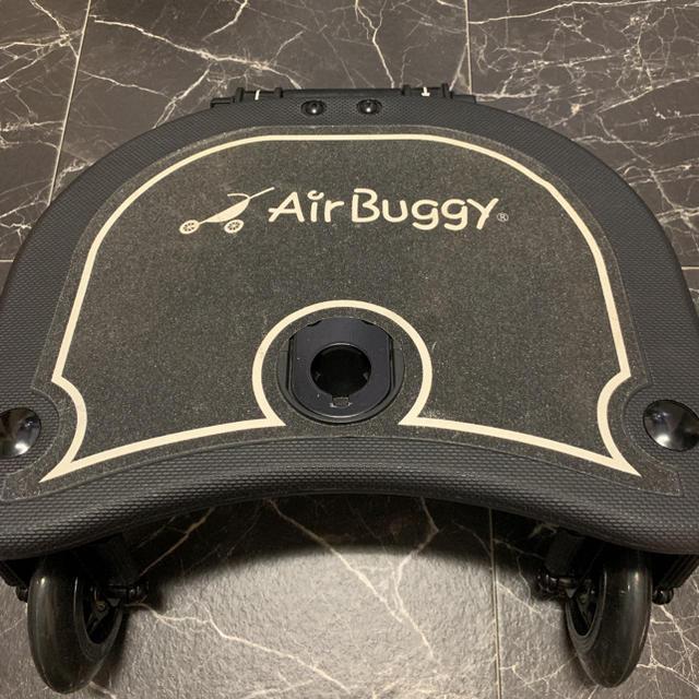 AIRBUGGY(エアバギー)のエアバギー ツーウェイボード 2wayボード キッズ/ベビー/マタニティの外出/移動用品(ベビーカー用アクセサリー)の商品写真